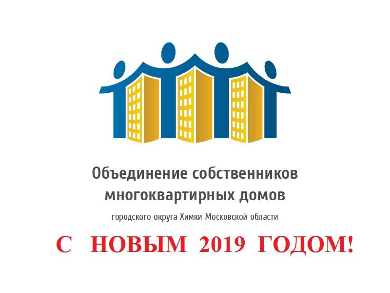 Логотип МОО ОС с названием организации_С2019 ГОДОМ