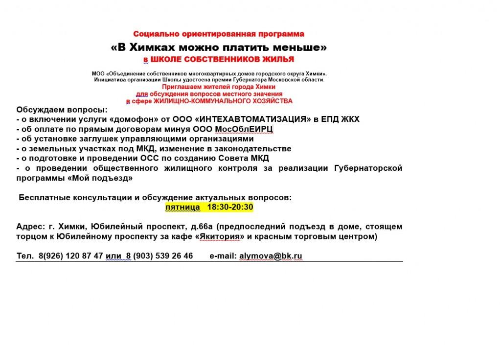 ШСЖ А4 альбомная раскладка 4.11.19