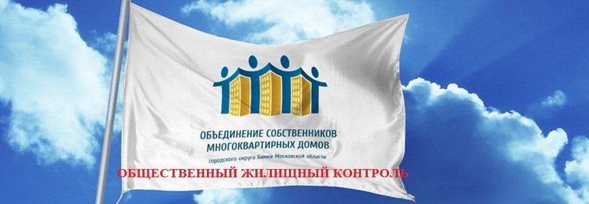 ОЖК с логотипом МОО ОС