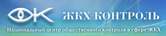 94884_content_жкх